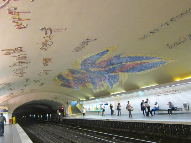 Parisian beautiful Metro stations, paris - Kinto